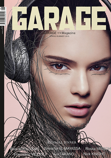 garage-mag-kendall-ahmad-swaid-dasha-pop-augmented-virtual